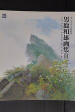 JAPAN Ghibli The Art Series: Oga Kazuo Animation Artworks II (Art Book)