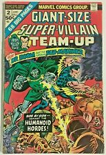 GIANT-SIZE SUPER-VILLAIN TEAM-UP#2 VG 1975 MARVEL BRONZE AGE COMICS