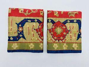 Ralph Lauren Conservatory Red Standard Pillowcases Pillow Set Medieval Oriental