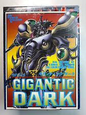 max factory guyver gigantic dark 1st Gen Vinyl Kit
