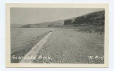 Soap Lake Washington RPPC