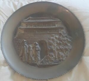 """Vintage SOLID BRASS PLATE carved detailed art 12"""" Wall Hanging plaque Made Korea"""