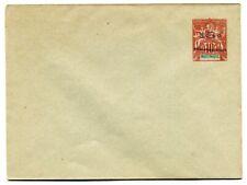 Martinique 1922 15c/10c postal stationery envelope H&G B.12 unused