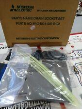 MITSUBISHI ELECTRIC PAC-SG61DS-E Kit Chiusura Drenaggio Condensa per Motori Est.