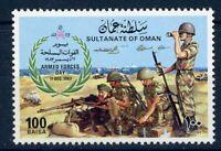 Oman MiNr. 257 postfrisch MNH Soldaten (Y1488