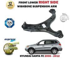 FOR HYUNDAI SANTA FE 2 CM 2006-2012 FRONT RIGHT LOWER WISHBONE SUSPENSION ARM
