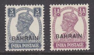Bahrain Sc 38-39 MNH. 1943 KGVI overprints, 2 different