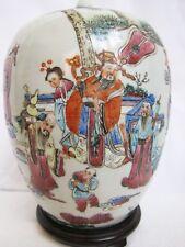 Antique Chinese Eight Gods & Three Happy Gods Porcelain Jug /  Vase