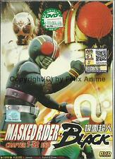 MASKED RIDER BLACK - COMPLETE TV SERIES 1-52 EPS BOX SET (ENG SUB)