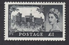 GB QE2 1955 Castle £1 Waterlow printing SG539 MINT very light hinge