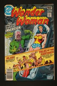 Wonder Woman #247 - HIGH GRADE - DC Comics