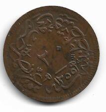 TURKEY: 20 Para 1255/17 (1856)