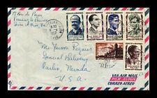 Dr Jim Stamps France Tied Multi Franked Postal History European Size Cover