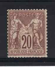 "FRANCE STAMP TIMBRE 67 "" TYPE SAGE 20c BRUN LILAS 1876 "" NEUF xx TTB SIGNE  P846"
