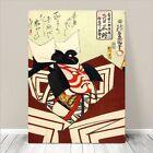 """Japanese Kabuki Art CANVAS PRINT 16x12"""" Ichikawa Danjuro Yanone Kunichika #276"""