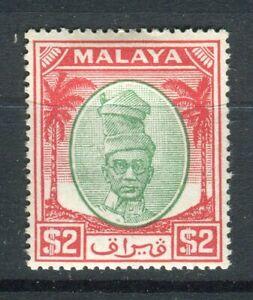 Malaya Perak KGVI 1950-56 $2 green & scarlet SG147  MH