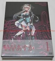 New Magical Girl Spec-Ops Asuka Vol.1 DVD Soundtrack CD Booklet Japan ZMBZ-13011