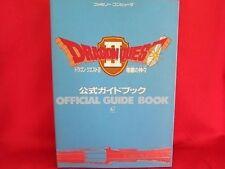 Dragon Warrior(Quest) II 2 official guide art book /NES