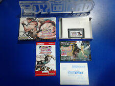 Street Fighter II 2 Revival [JAP] - Game Boy Advance - GBA