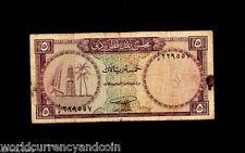 QATAR & DUBAI 5 RIYALS P2 1960 DHOW BOAT RARE GULF ARAB CURRENCY MONEY BILL NOTE