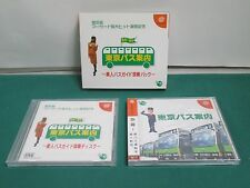 Dreamcast -- TOKYO BUS GUIDE & BIJIN BUS GUIDE -- JAPAN. Sealed & New. 32198
