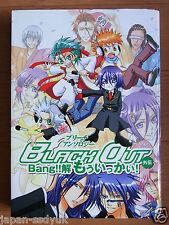 JAPAN Bleach Black Out Gaiden Bang-Kai #2 yaoi doujinshi book