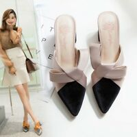 Women's Mules Chunky Heel Sandals Pointed Toe Slipper Casual Pumps Shoes Slip On