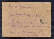 9133 USSR,1941,Cover in war time from Valogda to Velikiy Ustyug with rare censor