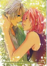 Final Fantasy 13 XIII FF Doujinshi LOVE Comic Cassis Hope x Lightning Fragments