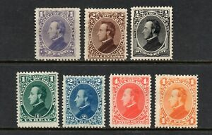 Honduras # 30-36, Unused, HR, 1878 Regular Issue, 7 Different, Complete Set