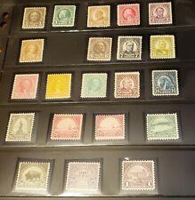 Scott #551 // 571 Unused 1922 – 25 Perf 11 Mixed Condition CV $470.00      (306)