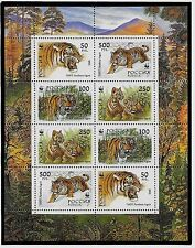 3a-398 4 Stamp Strip Shop For Cheap Congo Owl-faced Monkey And Wwf On Stamps