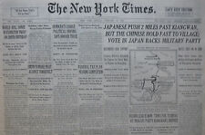 2-1932 February 22 JAPAN RUSH PAST KIANGWAN WOOSUNG CHINA. RECORD LEAD INUKAI'S