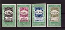 Yemen North 1942 Inauguration of Yemeni Hospital set mint hinged imperf. stamps