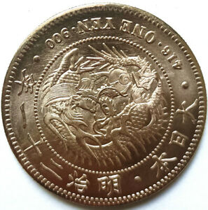 Japan Ancient Copper coin Diameter:38mm