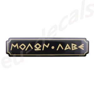 130mm Black MOLON LABE come and take [them] 3D Decal domed sticker car truck 300