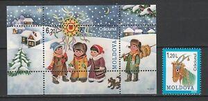 Moldova 2008 Christmas MNH block + stamps