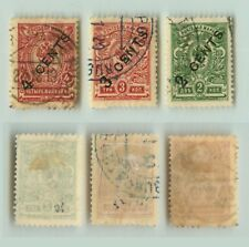 Russia 1917 SC 51-53 used offices in China . e5414