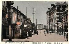 korea coree, SEOUL KEIJO, Honmachi-ichome Street Scene (1910s) Postcard