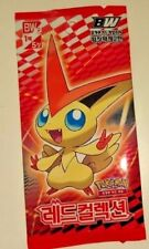 KOREAN Pokemon Card pack of 5 Cards Black White Red Collection BW2 Series