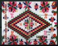 Albania 2018 MNH National Crafts Embroidery 1v M/S Art & Craft Cultures Stamps