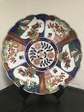 "Antique japanese imari Handpainted Plate Rinka Shape 10.5"""