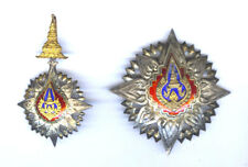 ORDER OF THE CROWN GRAND OFFICER NECK BADGE & BREAST STAR (N.R)(SIAM & THAILAND)