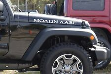 MOLON LABE Come and Take Hood Decal Kit in White for your Jeep Wrangler JK TJ