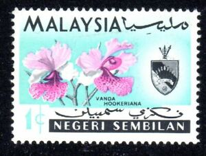 1965 Malaysia-Negri Sembilan SC# 76 - Orchid Type of Johore - M-H