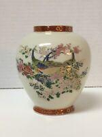 Japanese Japan Satsuma Gold Floral Peacock Porcelain Ginger Jar Vase Marked 1979