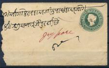 Inde 1900 Entiers postaux 60% oblitéré enveloppe de