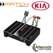 Match Amp & harness Package PP62DSP + FREE PP-AC Harness Cable Kia Niro