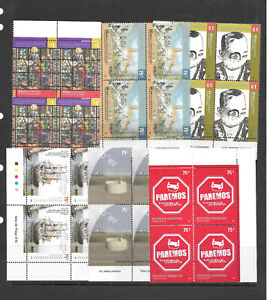 Argentina 2007 Stamps, Different Sets in blocks of four - Lot - MNH (1)