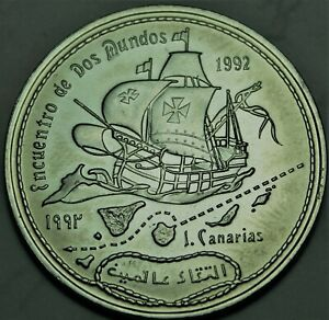 Saharawi Arab Republic 100 Pesetas, 1992 Gem Unc~RARE~Columbus's Ship~Free ship